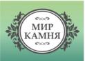 """Компания """"Мир Камня"""""""